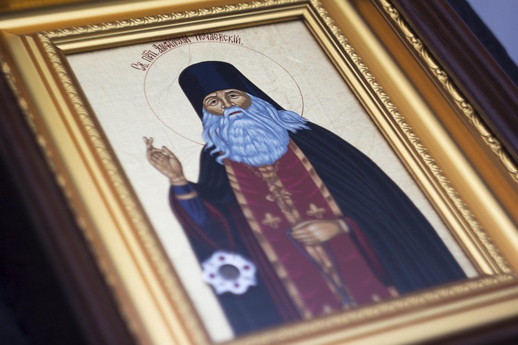 Икона Прп. Амфилохия с частицей мощей